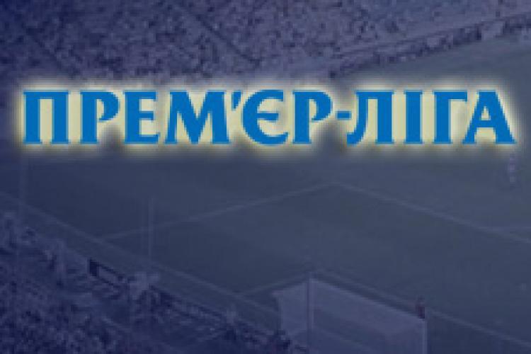 футбол 2 лига